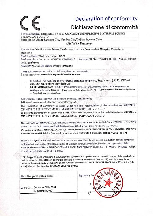 9018_FFP2 Declaration on Confirmity artPRESENT